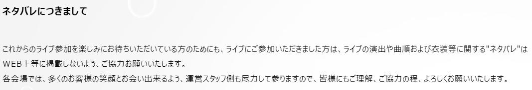 f:id:fujimon_sas:20190929183959p:plain