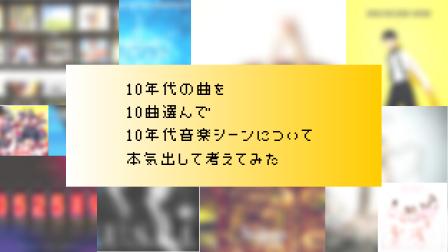 f:id:fujimon_sas:20191102182253p:plain