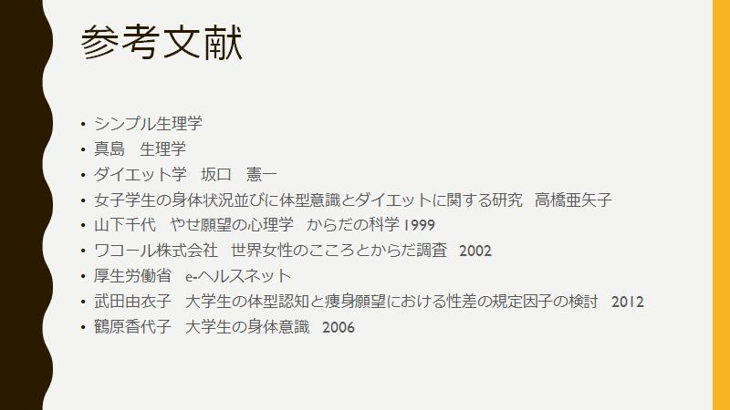 f:id:fujimonk:20210302224018p:plain