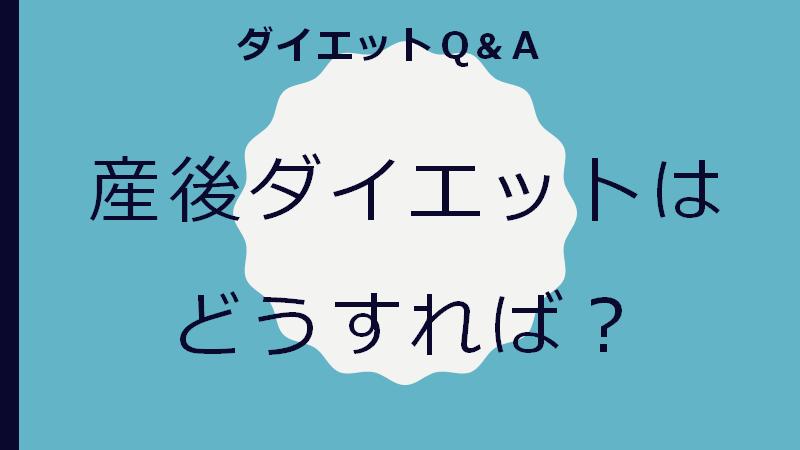 f:id:fujimonk:20210328070310p:plain