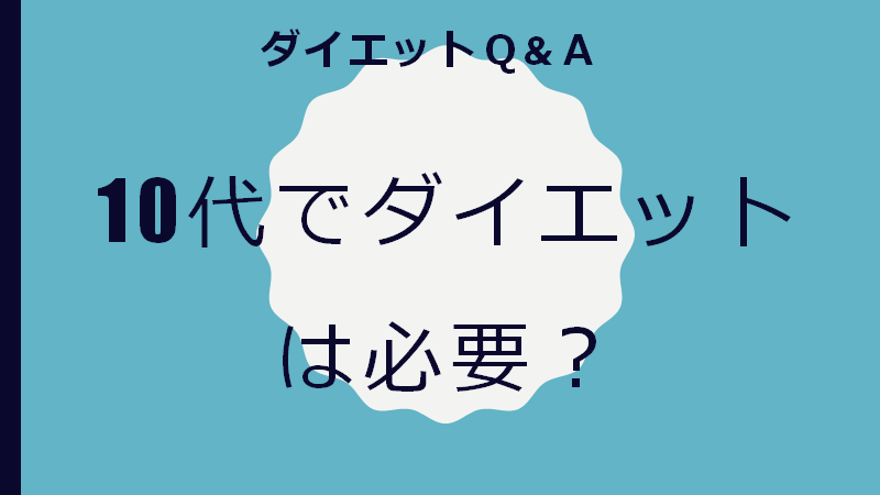 f:id:fujimonk:20210402183225p:plain