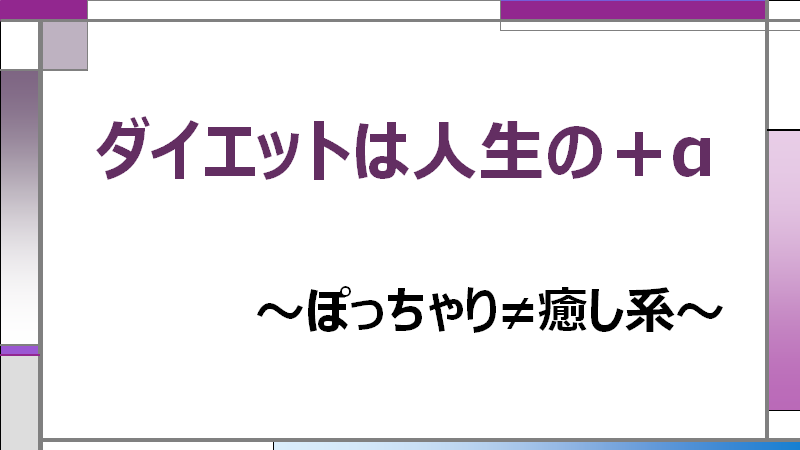 f:id:fujimonk:20210409064638p:plain