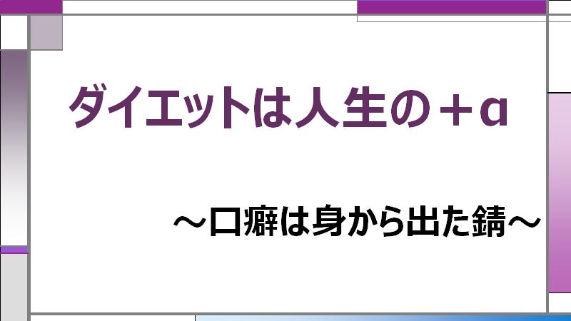 f:id:fujimonk:20210410111241p:plain