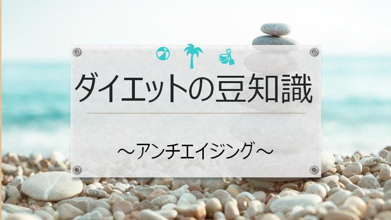 f:id:fujimonk:20210414210149p:plain