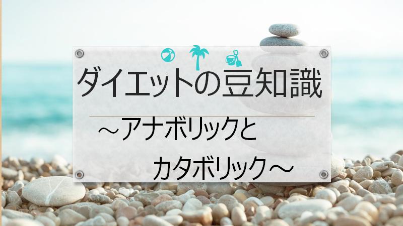 f:id:fujimonk:20210417164359p:plain