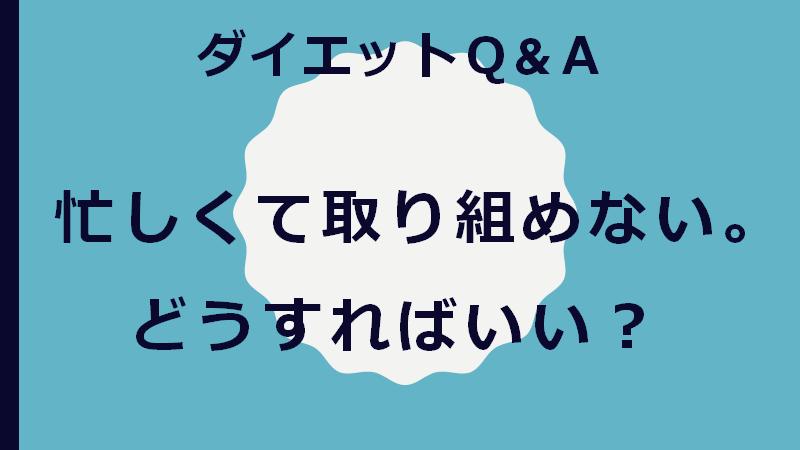 f:id:fujimonk:20210418090714p:plain