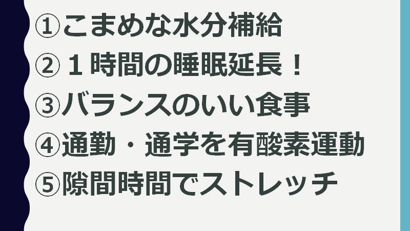 f:id:fujimonk:20210418090926p:plain
