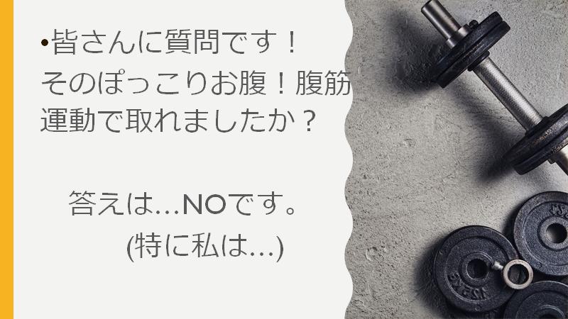 f:id:fujimonk:20210418103003p:plain