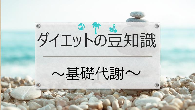 f:id:fujimonk:20210418152348p:plain