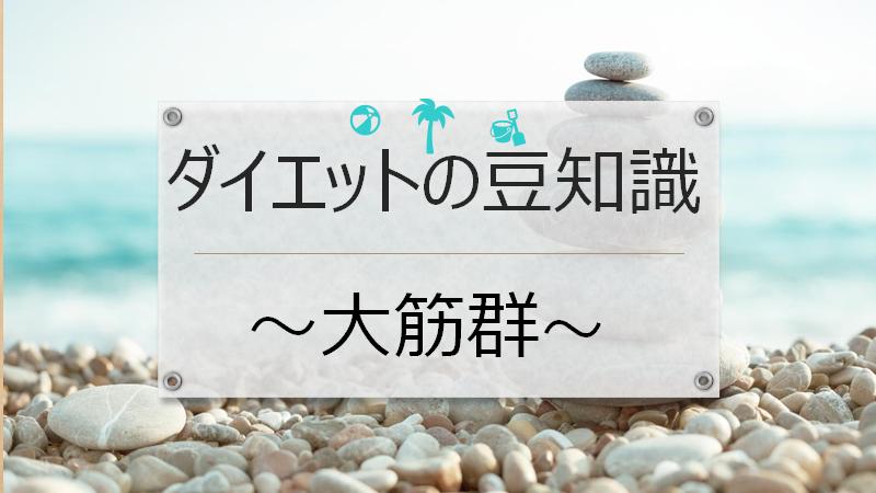 f:id:fujimonk:20210420063303p:plain