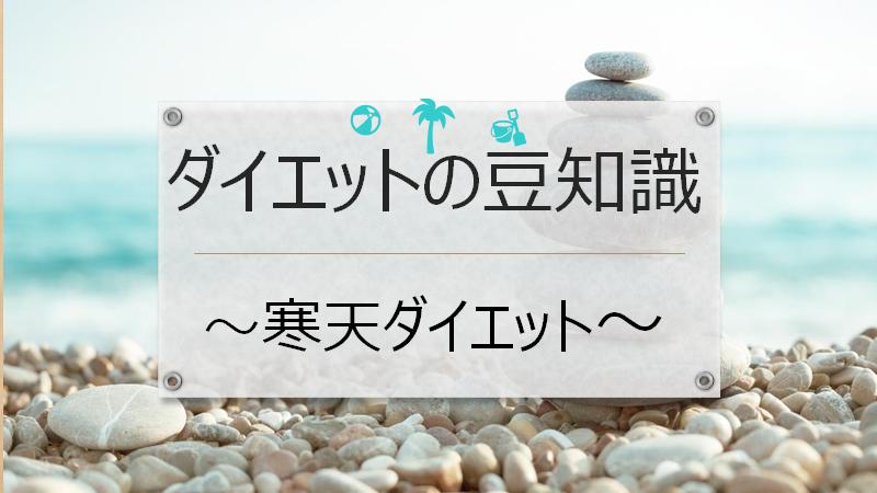 f:id:fujimonk:20210425070521p:plain
