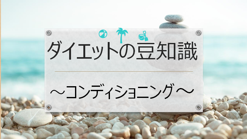 f:id:fujimonk:20210425103754p:plain