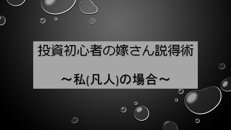 f:id:fujimonk:20210425153516p:plain