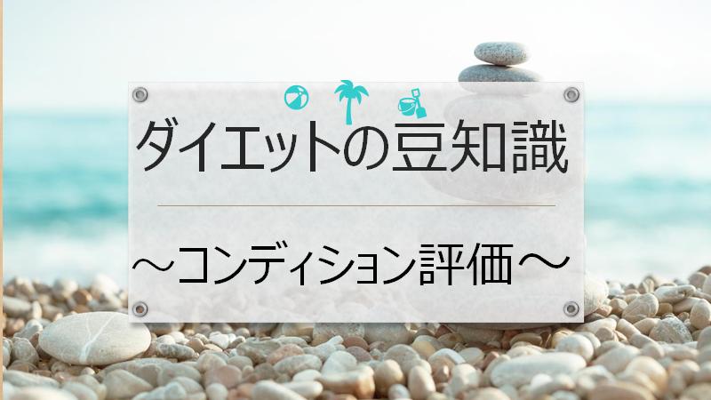 f:id:fujimonk:20210429085423p:plain
