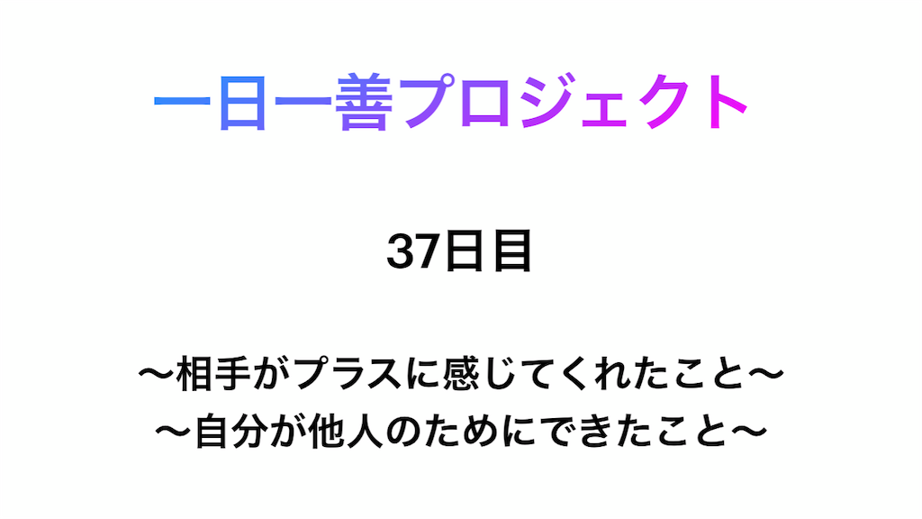f:id:fujimonk:20210430065341p:image