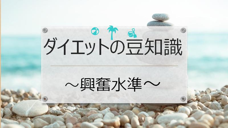 f:id:fujimonk:20210505093936p:plain