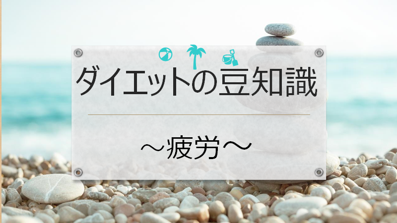f:id:fujimonk:20210505150908p:plain