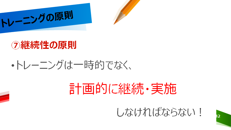f:id:fujimonk:20210523181621p:plain