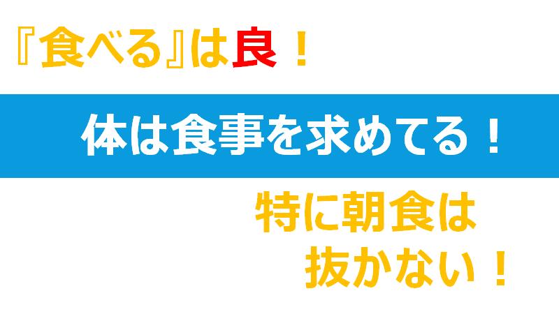 f:id:fujimonk:20210605072814p:plain