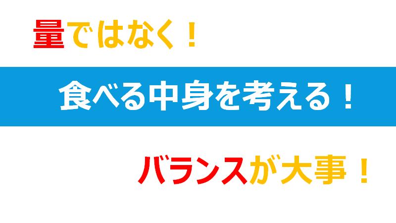 f:id:fujimonk:20210605080158p:plain