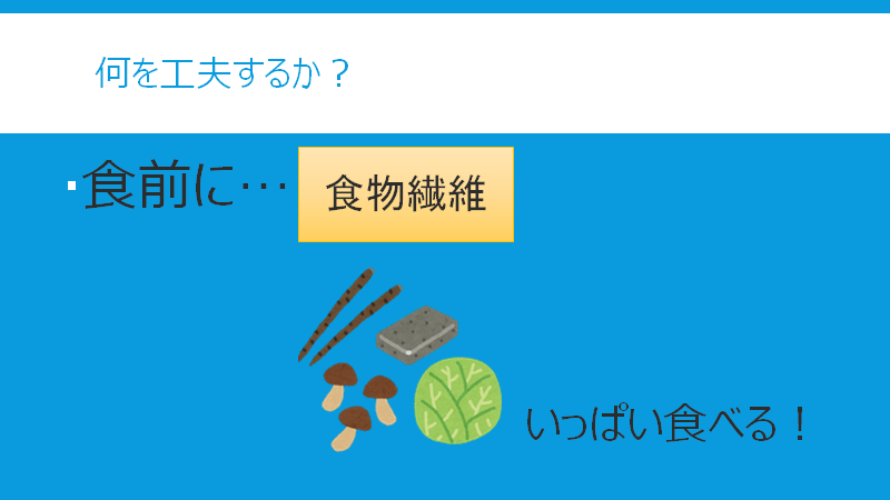 f:id:fujimonk:20210613170641p:plain