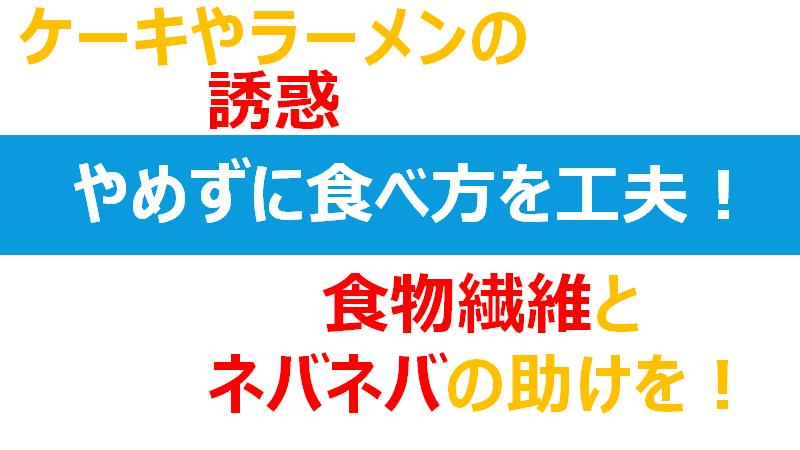 f:id:fujimonk:20210613170725p:plain