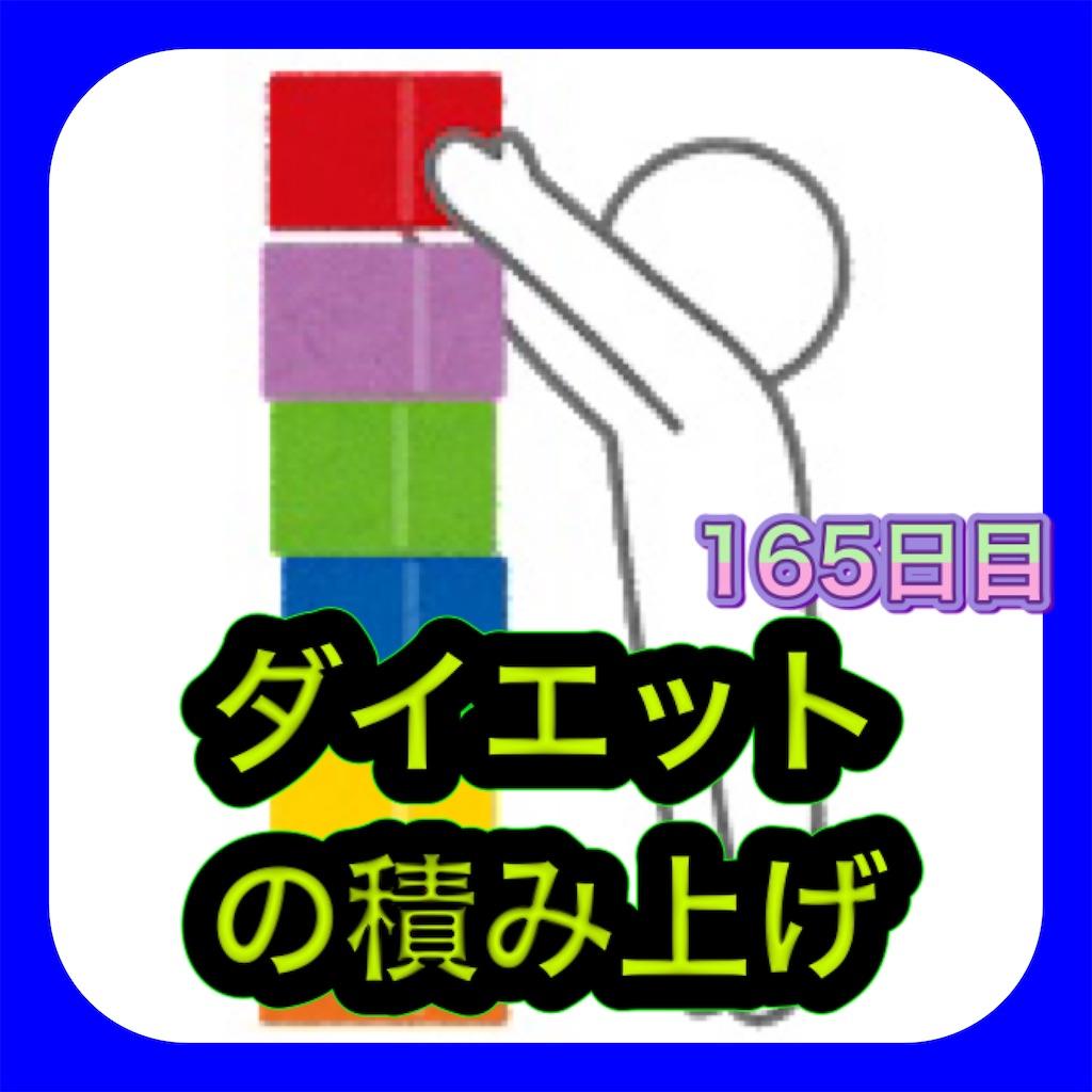 f:id:fujimonk:20210615203633j:image