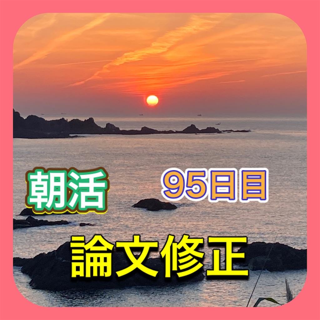 f:id:fujimonk:20210616194504j:image