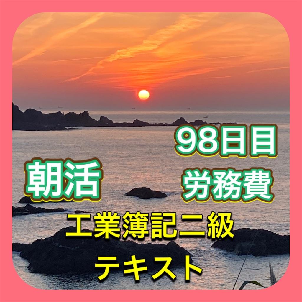 f:id:fujimonk:20210619162833j:image