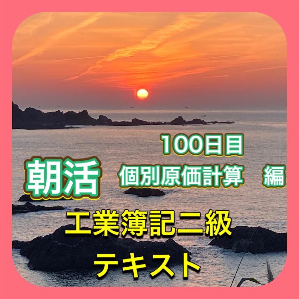 f:id:fujimonk:20210621170749j:image