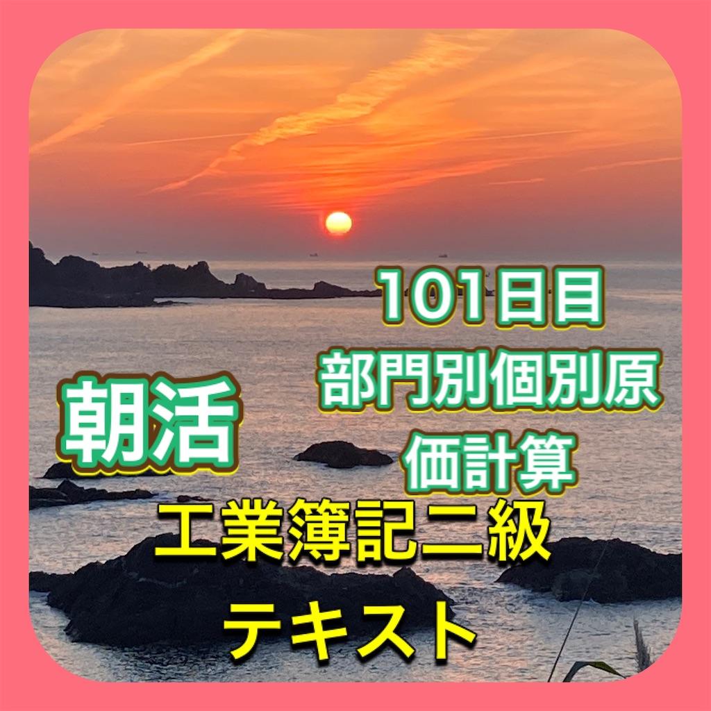f:id:fujimonk:20210622172533j:image