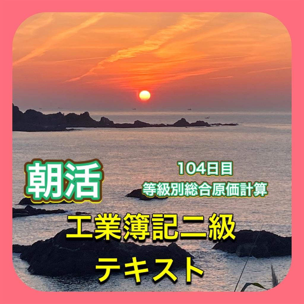 f:id:fujimonk:20210625211121j:image