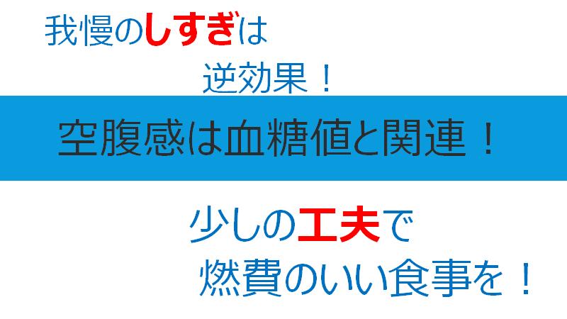 f:id:fujimonk:20210626135246p:plain