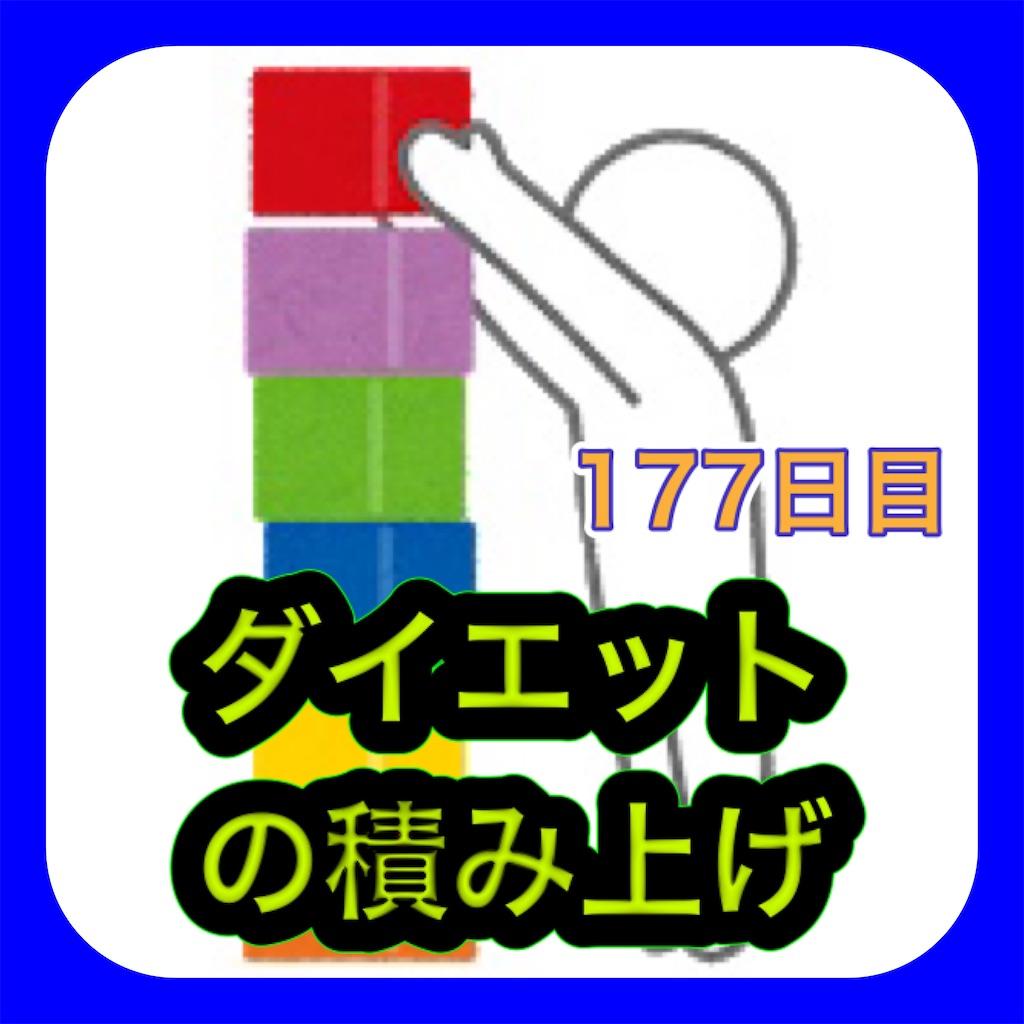 f:id:fujimonk:20210628200255j:image