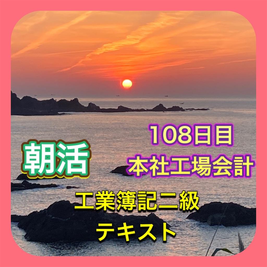 f:id:fujimonk:20210629193855j:image