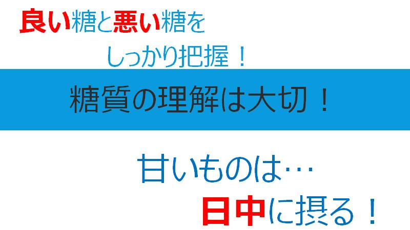f:id:fujimonk:20210701061616p:plain