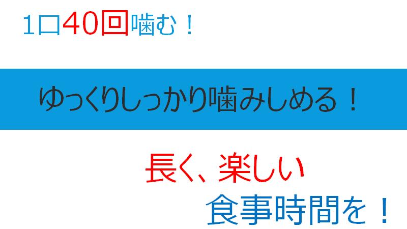 f:id:fujimonk:20210707062715p:plain
