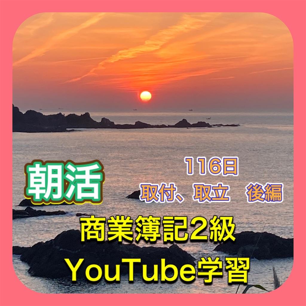 f:id:fujimonk:20210707201128j:image