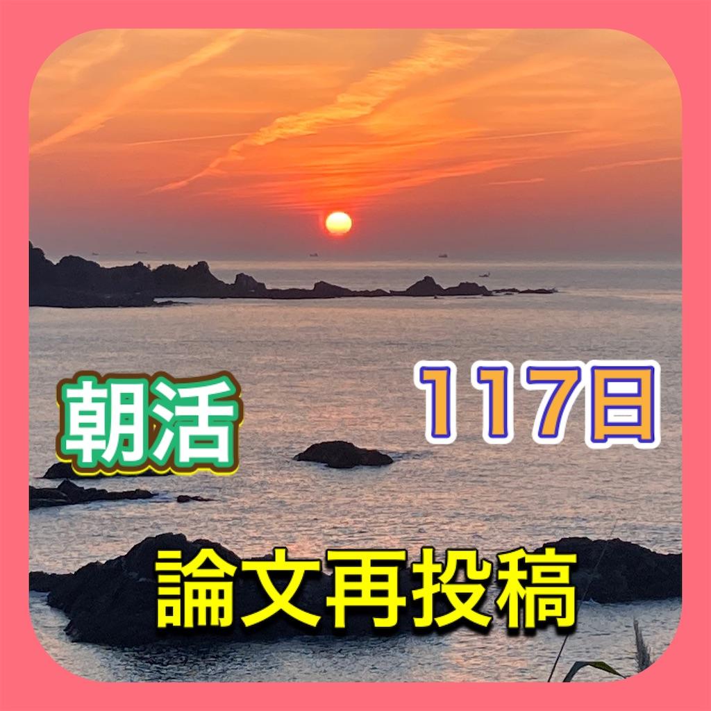 f:id:fujimonk:20210708193110j:image