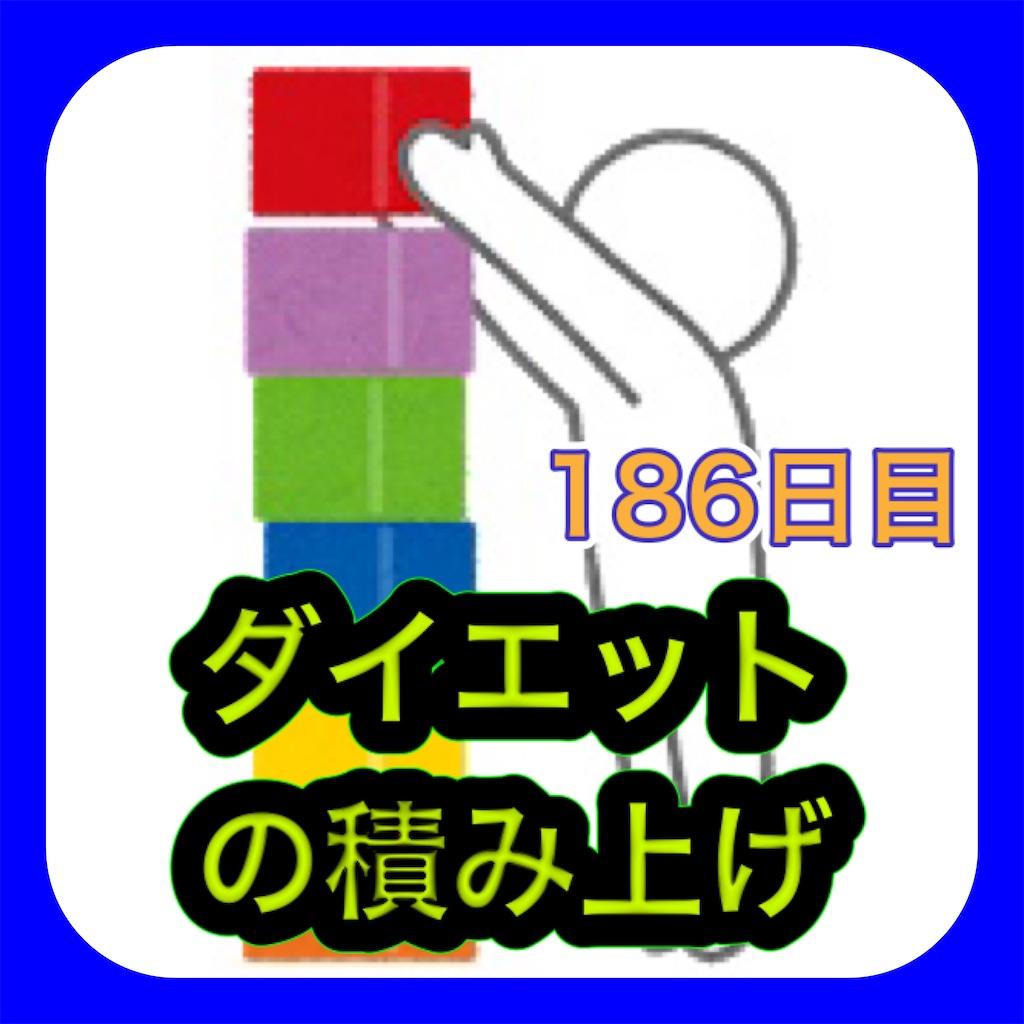 f:id:fujimonk:20210708193314j:image