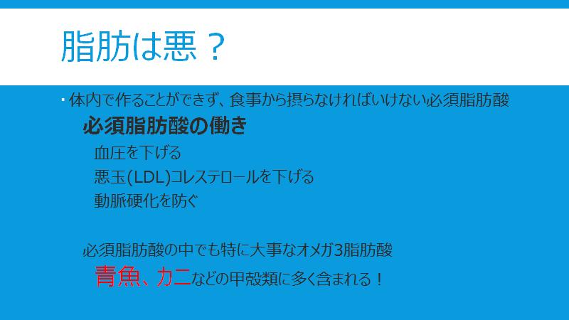 f:id:fujimonk:20210710115059p:plain
