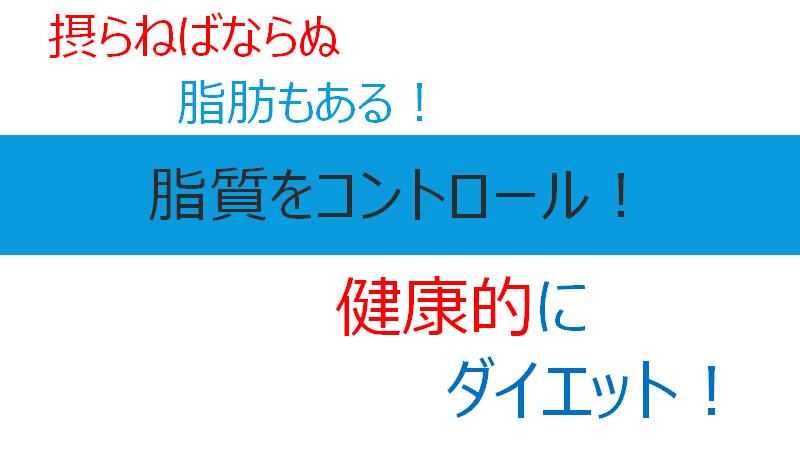 f:id:fujimonk:20210710115137p:plain