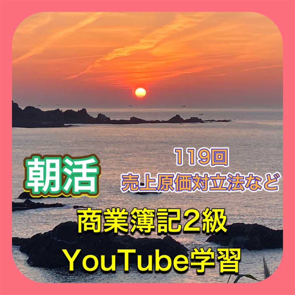 f:id:fujimonk:20210710163623j:image