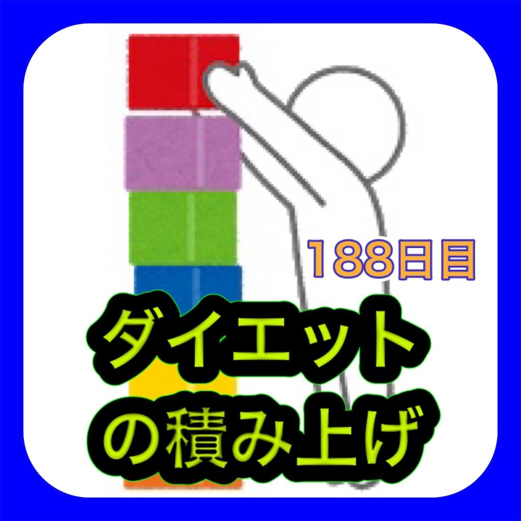 f:id:fujimonk:20210711160444j:image