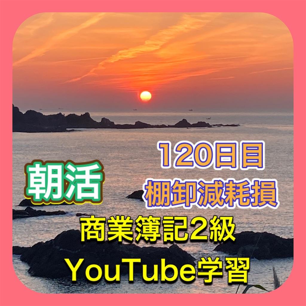 f:id:fujimonk:20210711161411j:image