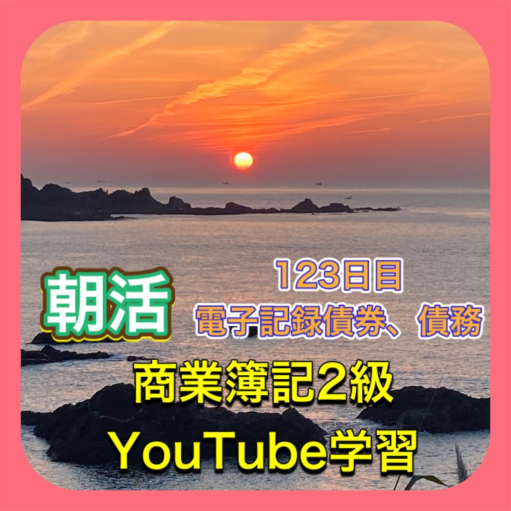 f:id:fujimonk:20210714171621j:image