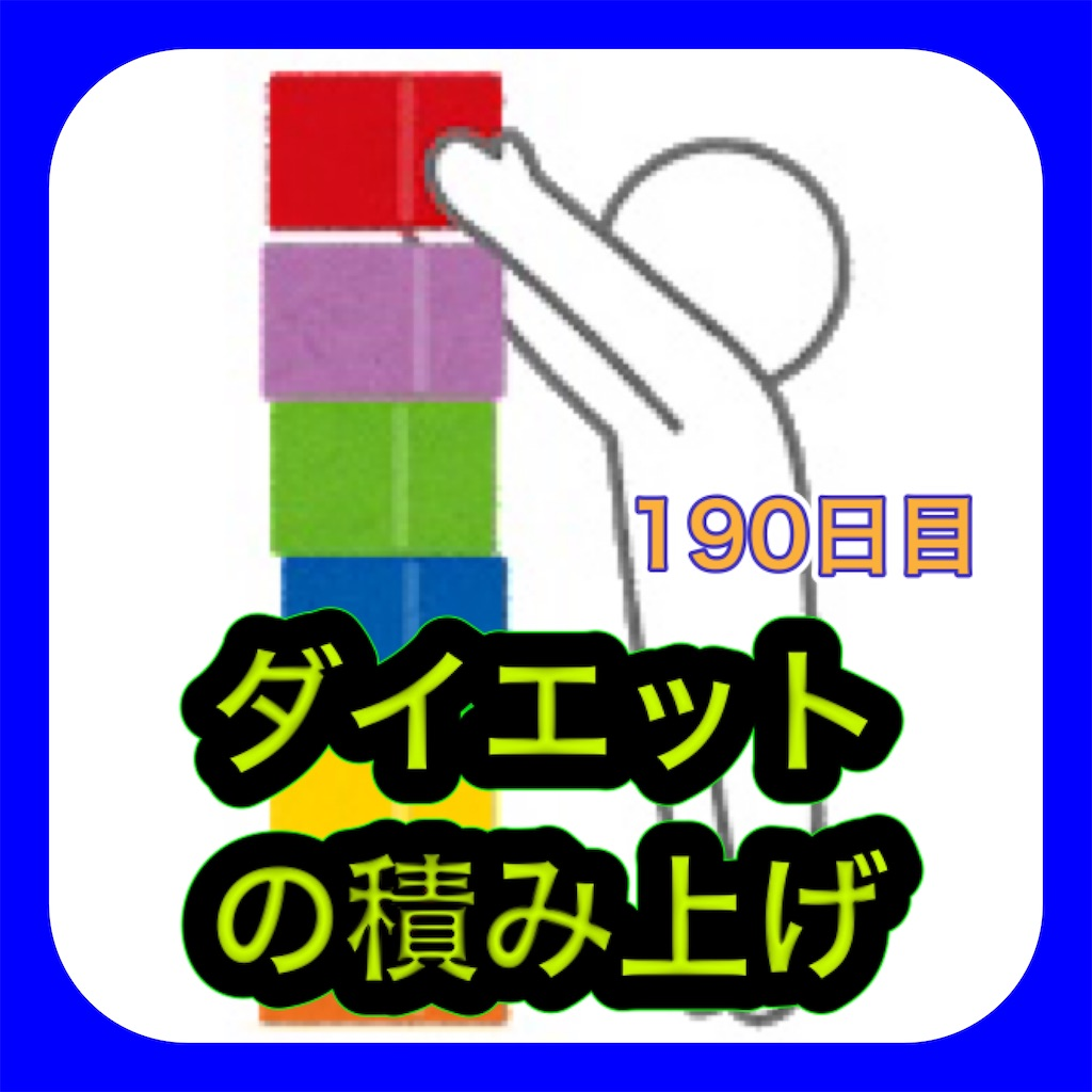 f:id:fujimonk:20210714172121j:image