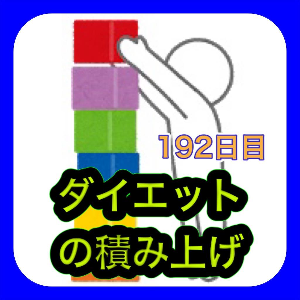 f:id:fujimonk:20210716205058j:image