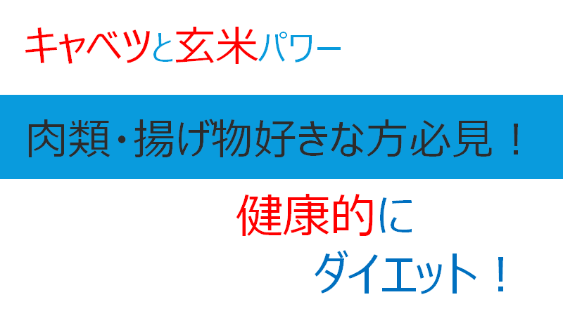 f:id:fujimonk:20210718152837p:plain