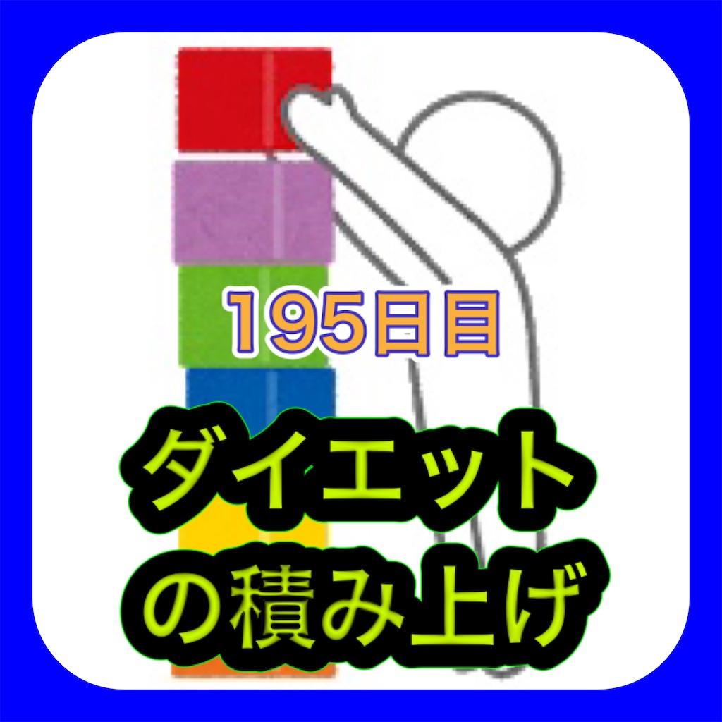 f:id:fujimonk:20210720200507j:image